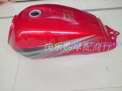 【車品閣】 金城摩托車配件JC125 JC150AV JC150-A油箱林肯LK150油箱總成 -574
