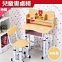 【彬彬小舖】現貨『 超值兒童書桌椅 』特惠...
