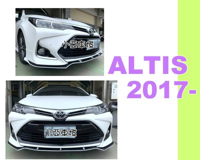 小亞車燈*空力套件 ALTIS 11.5 代  2017 2018 17 18 年 X版 前下巴定風翼  白黑雙色