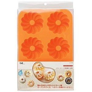 日本貝印甜甜圈/多拿滋矽膠烤模~波型一次完成6個,在家輕鬆簡單作 現貨喔!
