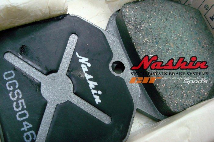 Nashin 世盟後雙活塞專用 N1-R 銀版 運動版來令片組 ( 銀色 ) 50-650°C 歡迎詢問  / 制動改