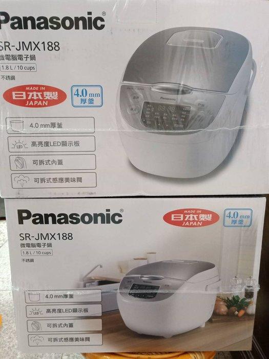 Panasonic國際牌10人份日本製微電腦電子鍋 SR-JMX188 現貨 全新商品 象印 虎牌可參考