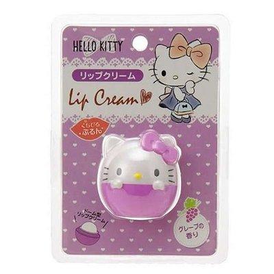 SANRIO Lip Cream 凱蒂貓護唇膏 Hello Kitty 紫色款(葡萄香味)