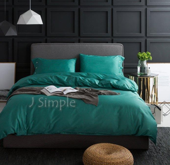 【J.Simple工業北歐】免運-青花綠裸睡款埃及棉緞面 細緻似絲綢 純棉雙人床包 雙人 加大 床套 貢緞 埃及棉 純棉