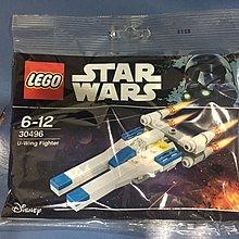 (bear)全新現貨 樂高 LEGO 30496 星際大戰系列 U-Wing Fighter U-Wing 戰鬥機