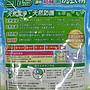 新包裝~~白鴿防螨抗菌洗衣精~天然尤加利~ 2000ml 【 森林芬多精】 補充包 ♧【一箱6包 特價650】♧免運費♧