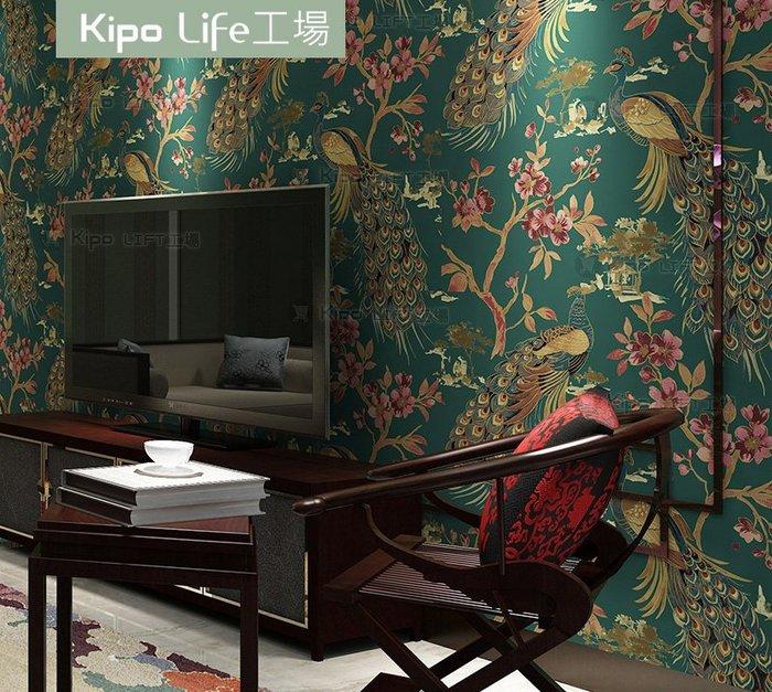 KIPO-進口中式中國孔雀花鳥款-壁紙-壁貼-文化石-另可施工-4款-s01992