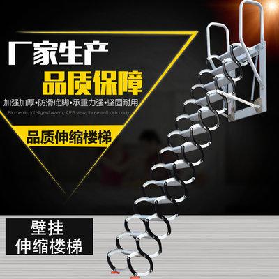 室內樓梯閣樓伸縮樓梯室外家用壁掛戶外升縮簡易鋼架電動收縮折疊升降梯子