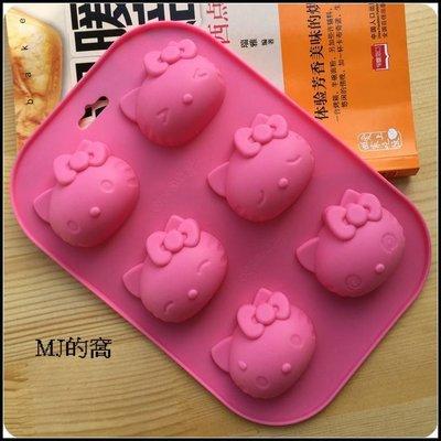 6連模kitty蛋糕模 巧克力模 矽膠蛋糕模 手工皂模~MJ的窩~