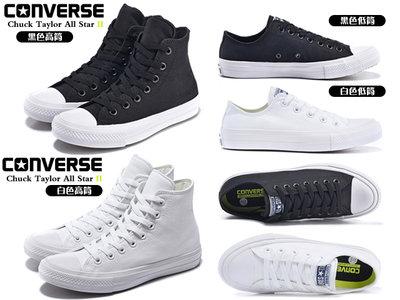 converse chuck taylor all star II 白色 黑色 低筒 高筒 帆布鞋 lunarlon鞋墊