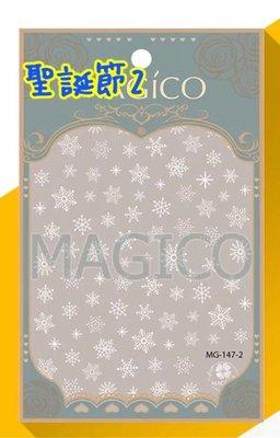 【指甲樂園nails】美甲光療貼紙 日系薄款貼紙 聖誕節 麋鹿 雪花 聖誕老人 背膠貼紙