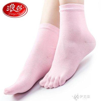 【蘑菇小隊】五子襪浪莎五指襪女士全棉防臭吸汗秋冬款腳趾襪子冬季可愛純棉中筒長襪-MG42386