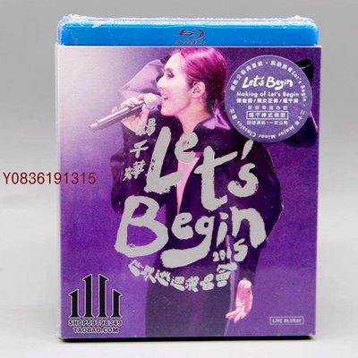 爆款CD.唱片~MACD081 楊千嬅Let's Begin Concert 2015 世界巡回演唱會 藍光BD
