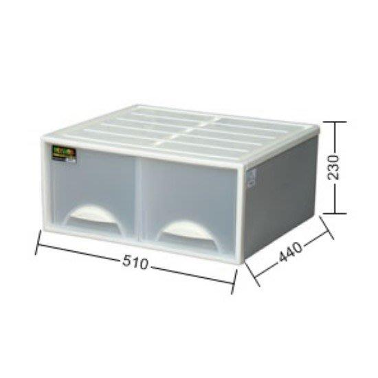 LOFT/4個入/免運/抽屜整理箱/白色系/雙層櫃/收納箱/抽屜整理/堆疊/直購價