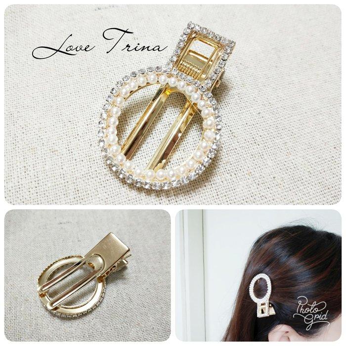 【Love Trina】9107-0123。簡約氣質珍珠亮鑽圓形金屬壓夾(5CM)。髮夾。髮飾(1色)