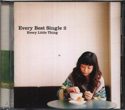 八八 - Every Little Thing - Every Best Single 2 - 日版 CD