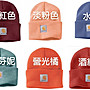 【Admonish】 Carhartt A18 Acrylic Watch Hat 防寒冷 反摺 素色 毛帽 現貨