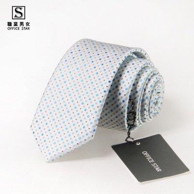 【98932】職業男女OFFICE ☆...