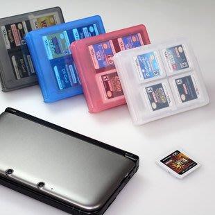 3DS206 任天堂 NEW 3DS LL 3DSXL 遊戲卡帶盒 16合1 收納 卡帶夾 外出