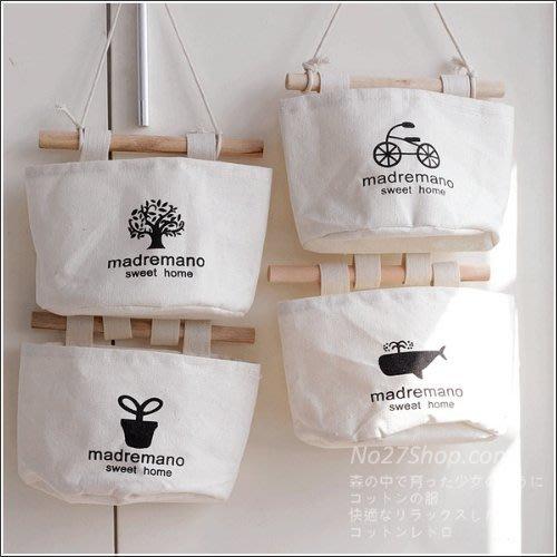 Mocha日系J‧ZAKKA鄉村風雜貨居家飾品棉麻可吊掛小收納置物袋桶二入一組(森林愛歐美英韓式)43283615074