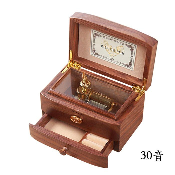 5Cgo【鴿樓】精致的音樂盒雷曼士送女友生日禮物定制八音盒木質七夕情人節木質首飾盒小幸運-30音531105179990