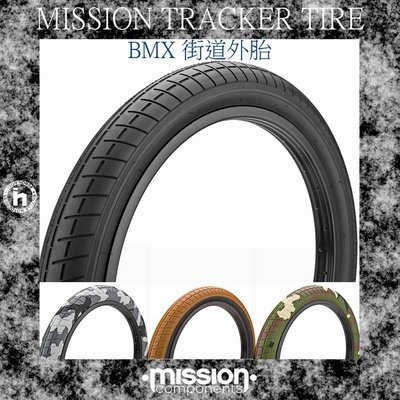MISSION TRACKER 2.4吋 TIRE 街道外胎 黑色 膠色黑邊 雪地迷彩 叢林迷彩