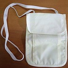 全新 米色 旅行掛頸袋 有四層 魔術黏貼 YKK拉鍊 靚物料 尺寸大約6吋x8吋 頸繩長大約15.5吋
