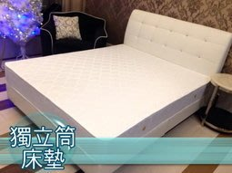 【DH】商品編號R009商品名稱台灣出品˙森林獨立筒3尺半單人床墊。有現貨可參觀。特價中~