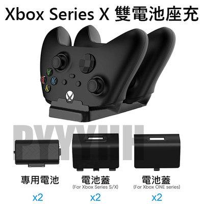 XBOX ONE S XSX XSS Xbox 雙座充 Series X 電池 雙電池座充組 無線手把 Xbox 充電器