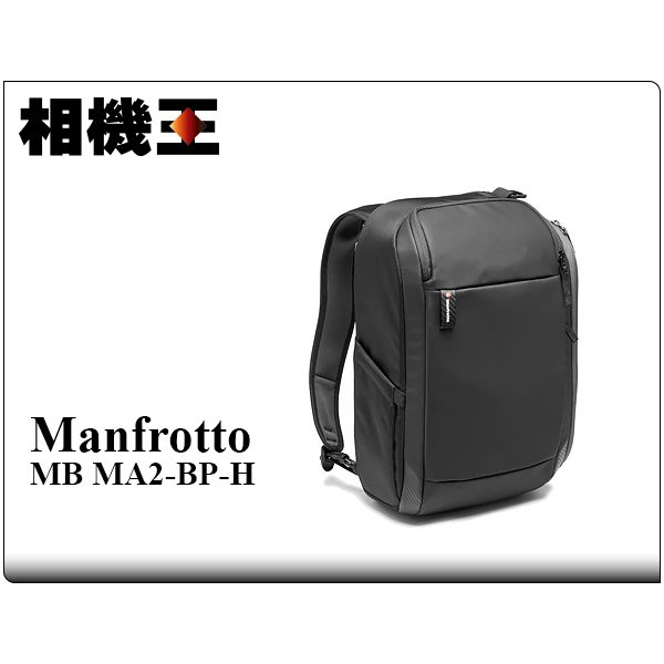 ☆相機王☆Manfrotto Advanced² Hybrid Backpack 多用型三合一攝影包 二代 (3)