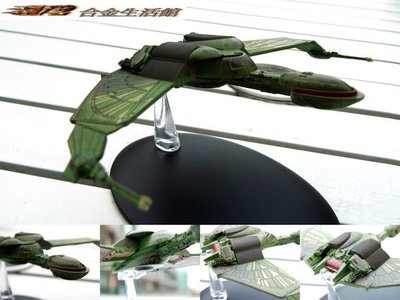 【STAR TREK 合金精品】星艦迷航記 超合金戰機 克林貢飛船~(KLINGON BIRD OF PREY)全新現貨