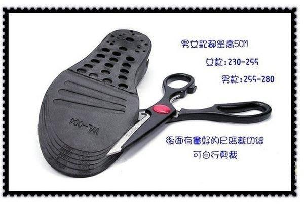 鞋墊哥 增高鞋墊 非便宜貨 冬天雪靴神器 現貨供應中