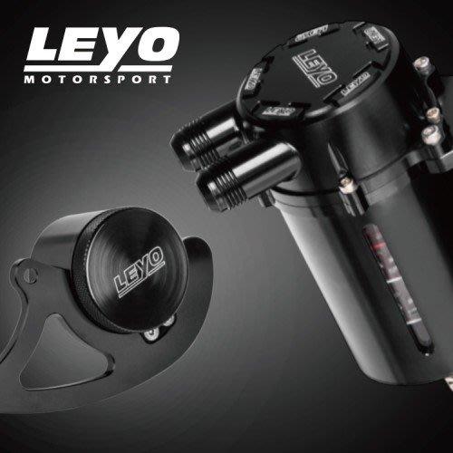LEYO 雨刷 加水組 + 廢油 回收組 VW 福斯 Golf R 專用 黑 L130WB