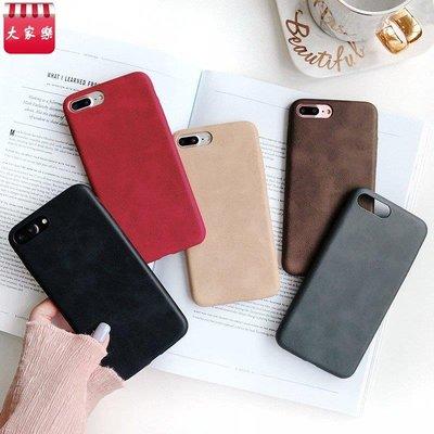 復古皮紋純色瘋馬皮質iPhonexsMax手機殼蘋果X/Xr情侶8p/7p男軟6s手機殼 手機保護套 多款式 活