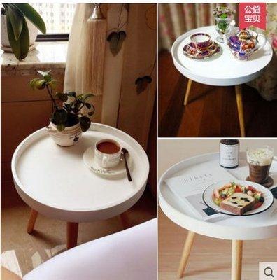 【家居優品】法米尼小圓桌茶幾沙發邊桌小桌子北歐小圓幾邊幾圓邊角茶幾托盤桌