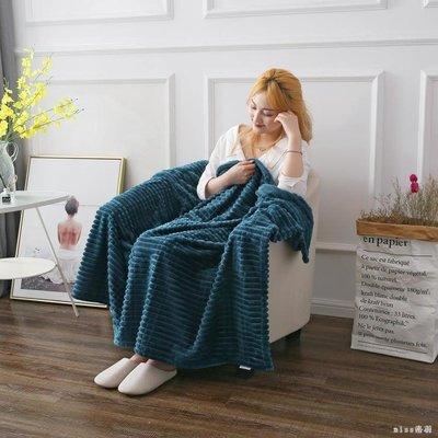 法蘭絨純色沙發飄窗辦公室午睡蓋腿足療瑜伽空調小毛毯冬季厚床單 js10644