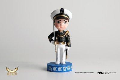 【GEToy】「海軍官校生(R.O.C. Naval Academy)」Q 版人偶公仔