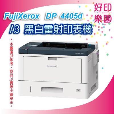 好印樂園+含稅【取代DP3105】富士全錄 Fuji Xerox DocuPrint 4405d A3 黑白雷射印表機