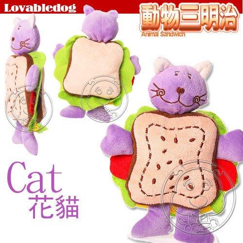 【🐱🐶培菓寵物48H出貨🐰🐹】LOVAB》動物三明治 (按壓發出聲響) 特價99元