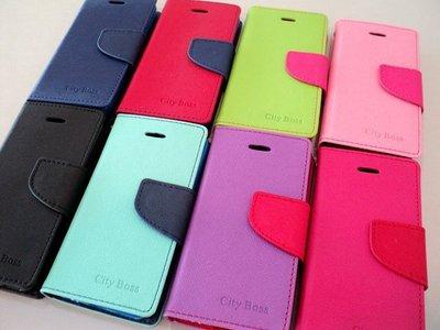 Apple iPhone 5/5S I5 IP5S 蘋果 手機側掀皮套/磁扣/手機套/手機殼/保護套/背蓋/支架