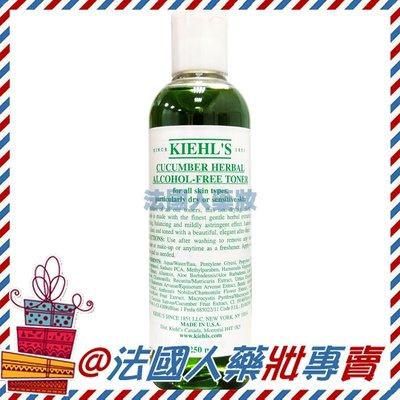特價出清@法國人 Kiehl's 契爾氏 小黃瓜植物精華化妝水250ml
