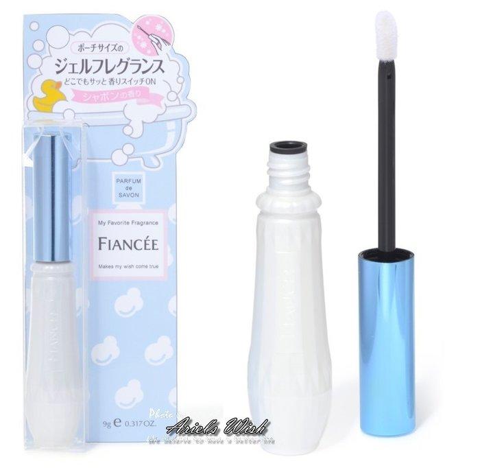 Ariel's Wish-限量迷你隨身香氛棒@cosme排行榜FIANCEE爽身粉香氛natural savon-日本製