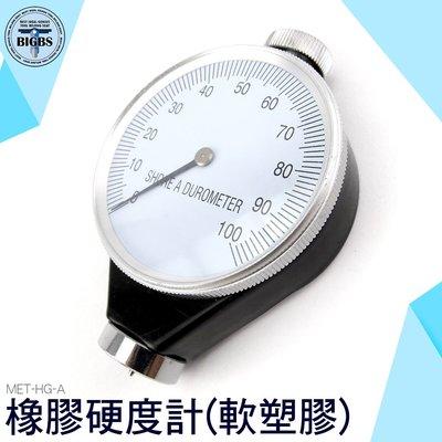 利器 邵氏硬度計 A型 橡膠硬度計 輪胎 矽膠 塑料 硬橡膠 硬樹脂 硬度測量儀 硬度計 玻璃 海綿
