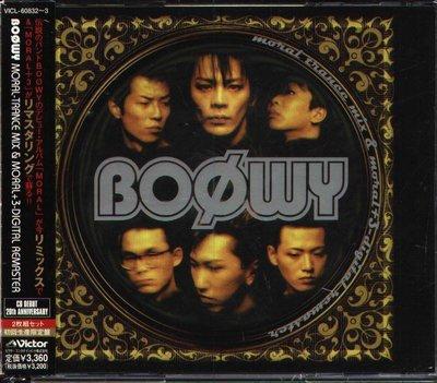 K - BOOWY - MORAL TRANCE MIX   MORAL - 日版 BOX 2CD - NEW