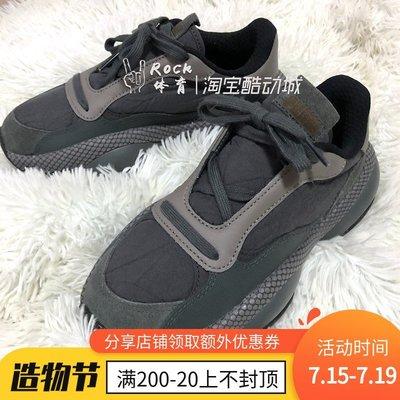 運動專營Puma  ALTERATION PN-1復古男女老爹鞋運動鞋369771-02 370771-01