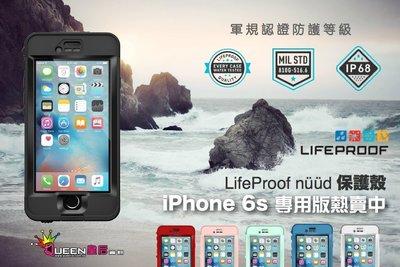 Lifeproof iPhone 6s Plus nuud系列 防水防摔 軍規標準 保護殼 台灣代理公司貨 (6s專用)
