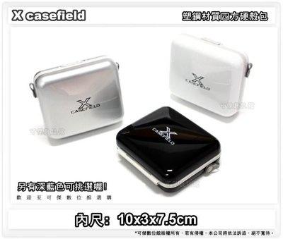 可傑~  X CASEFIELD ABS塑鋼 ~硬殼式四方包~ 中~銀色