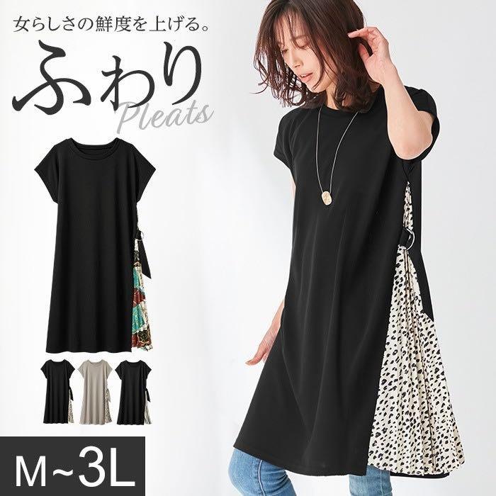 日本代購 日本 舒服涼爽 腰側百褶雪裝飾上衣 上衣M~3L 一共有四個顏色可以選擇