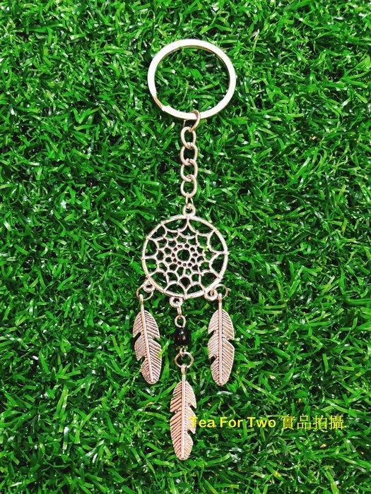 泰國正品(現貨) - 捕夢網鑰匙圈,網住你的好運氣