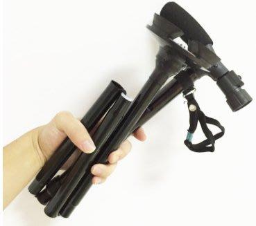 鋁合金四腳折疊多功能led帶燈拐杖 手杖trusty cane